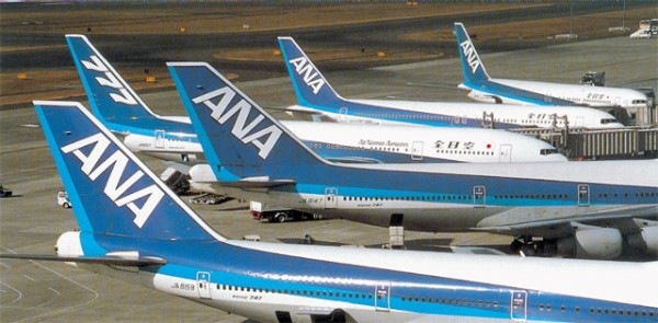 Galant is now GSA in Greece for All Nippon Airways(ANA).