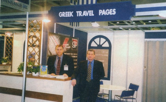 GTP's sales and advertising manager, Thanassis Cavdas and the publication's circulation manager, Stefanos Tsimopoulos, at last year's ITB. GTP will again this year participate with a booth.