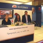 Agoudimos Lines' Booking Department Representatives Natassa Stamatopoulou and Theodora Kolyrioti and Sales Department Representative Manolis Chinakis at the company's stand. During the exhibition the new plans and goals of Agoudimos Lines for 2010 were unveiled to tourism professionals and travelers.