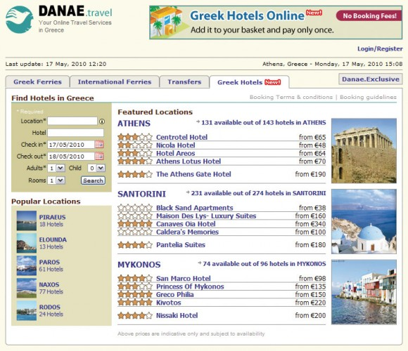 Now, danae.gr offers users the possibility to book hotels through leading international online hotel reservation service.
