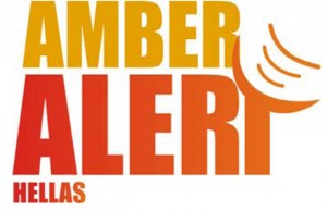 Amber Alert system will be established in all Greek hotels.