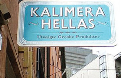 """Kalimera Hellas"" delicatessen store in Oslo, Norway."