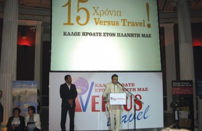 On 27 May 2011 Versus Travel celebrated its 15 years of operations in the travel industry.