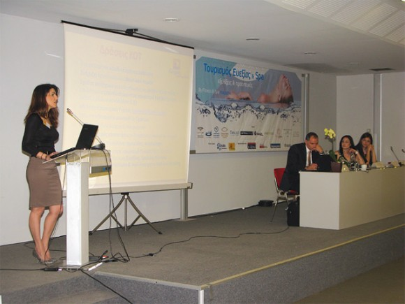 Cyprus Tourism Organization Marketing Manager for Athens Ioanna Hadjicosti gave insight on Cyprus as a health and wellness destination during the recent workshop on wellness and spa tourism.
