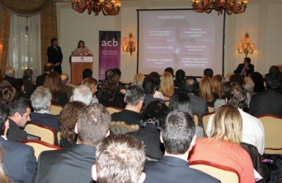 The Athens Convention Bureau's (ACB) presented its new action plan and membership package for 2012-2013.