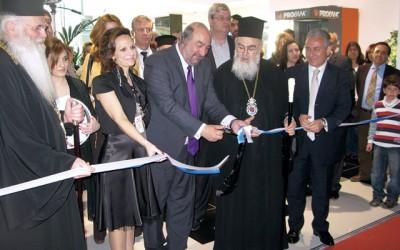 Ribbon-cutting ceremony of NEXUS, 1st International Alternative Tourism Exhibition.