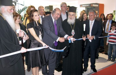 Ribbon-cutting ceremony of NEXUS, 1st International Alternative Tourism Exhibition.