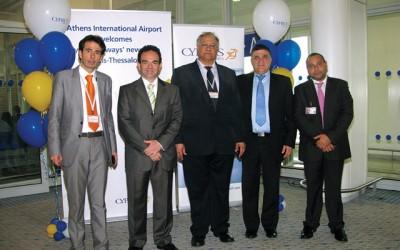 Cyprus Airways team in Athens, Greece.