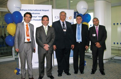 Cyprus Airways team in Athens, Greece.