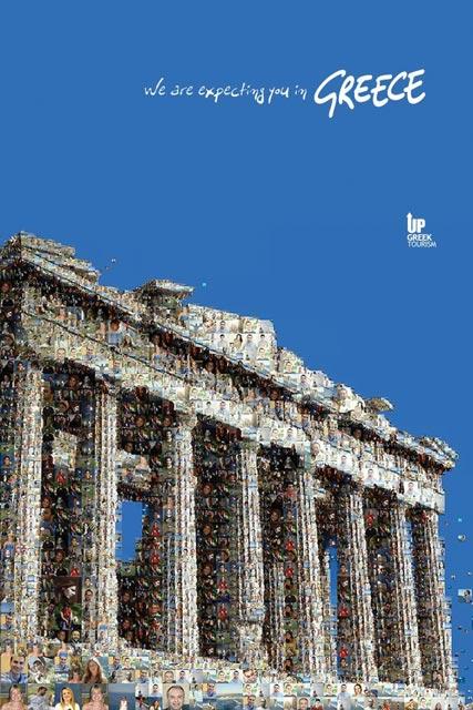 Up Greek Tourism