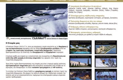 For the 2012 season, CLUB MED and Premium Choice have guaranteed vacations in more than 40 selected locations in Europe, North and South America, Asia and the Pacific, in 75 all-inclusive resort villages.