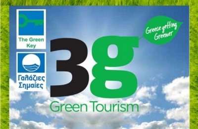 "Greek ""Green"" hotels will tour Europe as of November 2012."