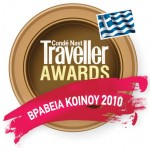 Conde Nast Traveler 2010 Readers' Travel Awards