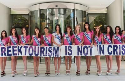 16th Miss Tourism Planet beauty pageant contestants.