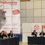 Philoxenia 2011 press conference to Greek media.