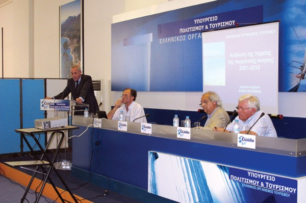 "GNTO presented the ""Analysis of tourism's course 2001-2011"" book by Alex Hatzidakis."