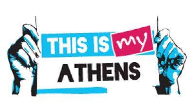 """""""This is MY Athens"""""""