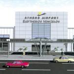 Athens Airport Eleftherios Venizelos