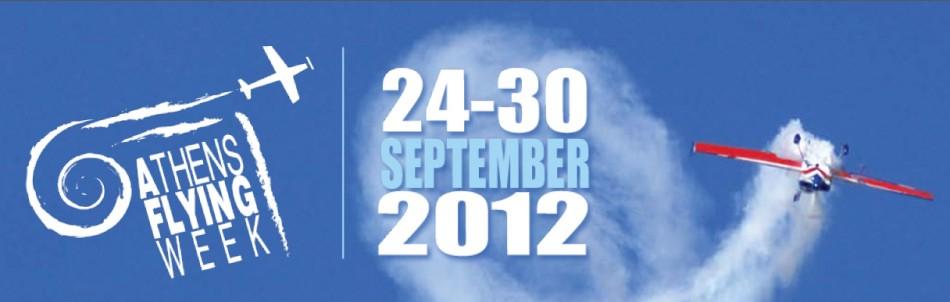Athens flying week 2012