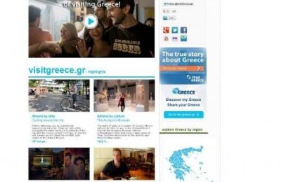 GreeceAthenscom  The Guide To Athens city Greece