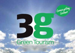 The Greece Getting Greener (3G) promotional campaign is designed for Greek hotels that have been accredited by the Green Key eco label program for 2012.