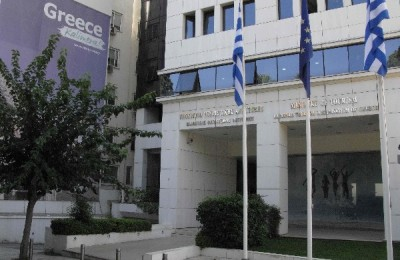 The office of the Greek National Tourism Organization in Athens, Greece.