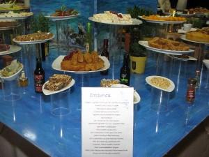 "Eptanisa ""Greek Breakfast"""