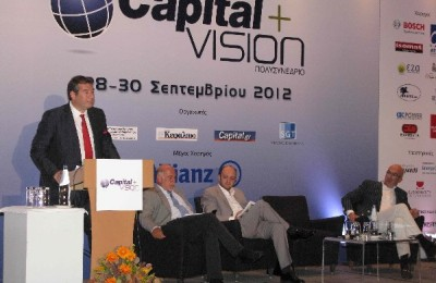 """The secretary general of the Greek National Tourism Organization, Nikos Karahalios, speaking during the session of the Capital+Vision multi-conference entitled """"Tourism: Strategic sector for the growth of the Greek economy – Thoughts and proposals."""""""