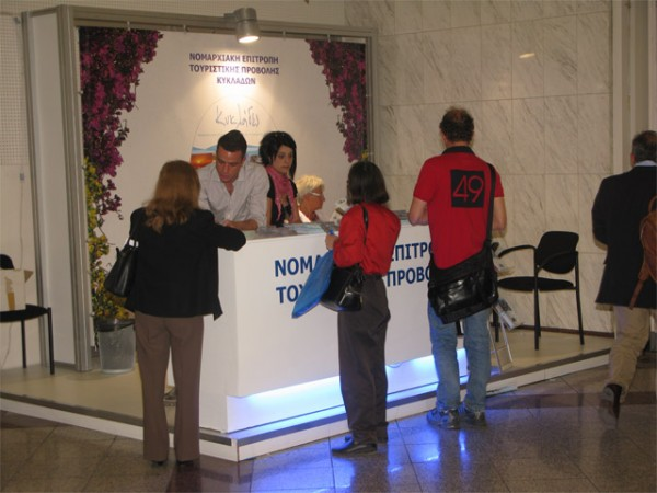 Cyclades Prefecture held a five-day exhibition at Syntagma metro station.