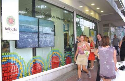 Chalkidiki's Prefecture Tourism Promotion and Marketing Agency new office in Athens.