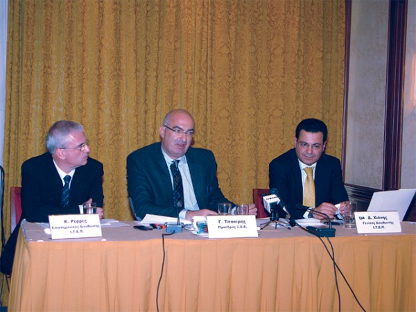 Hotel Chamber Press Conference during Philoxenia 2010.