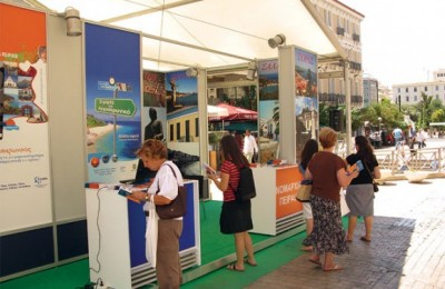 """In a fully equipped venue, Athenians and visitors to the capital were informed in regards to the advantages of the prefecture's destinations, received promotional material and made """"web visits"""" to the prefectures updated website, within the"""
