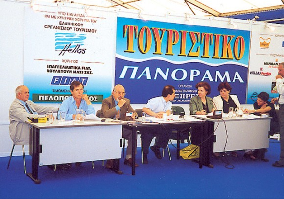 Stelios Polykratis (third from left), president of the Federation of Rented Rooms and Apartments in Greece, told Panorama professional visitors that some 150,00 beds in rented rooms throughout the country will operate this year without having passed the required check by the National Tourism Organization.