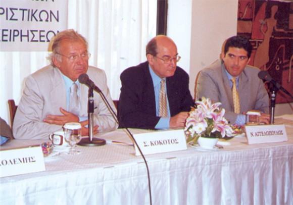 Association of Greek Tourism Enterprises President Spiros Kokotos; the association's vice president, Nikos Angelopoulos; and the association's manager, George Dracopoulos.