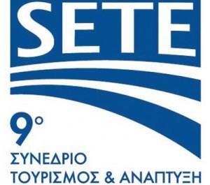 SETE - 9th Conference Tourism & Development