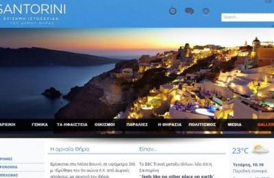 Santorini's new website.