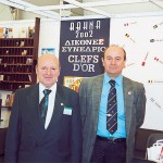 Golden Key Hellas (Clefs d'or) members were proud to announce their association will host the 49th International Congress Clefs d'or in Athens from February 9 to 14, 2002. The association represents hotel reception executives and expects more that 700 fellow executives from around the world to attend the 2002 congress.