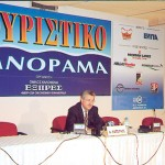 Peloponissos, the honored prefecture at this year's Panorama, will invest 50 billion drachmas within the next few years to develop its tourism infrastructure, said the prefecture's secretary general, Antonis Matsigkos. In the past few years, he said, the prefecture has invested 30 billion in infrastructure works, mostly road and port works, but also works on traditional buildings and historical villages.