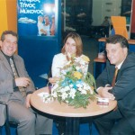 Stefanos Tsimopoulos and Dimitra Chrysanthopoulou of GTP discuss the new vessels ordered by Strintzis Lines with Dionyssis Theodoratos, the company;s advertising manager.