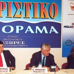 "Vassilis Minaidis (center), president of the Panhellinic Hoteliers Federation, told Panorama professional quests that the government should provide investment incentives and subsides toward the construction of new high-standard hotels in ""new"" tourism districts of Greece.Up until now, the federation had made it know generally that it did not want to see any more hotels built."