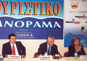 """Vassilis Minaidis (center), president of the Panhellinic Hoteliers Federation, told Panorama professional quests that the government should provide investment incentives and subsides toward the construction of new high-standard hotels in """"new"""" tourism districts of Greece.Up until now, the federation had made it know generally that it did not want to see any more hotels built."""