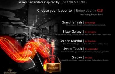Galaxy Bar, October 2012