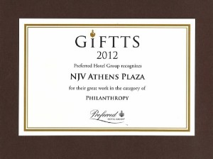Certificate GIFTTS 2012- PHILANTHROPY