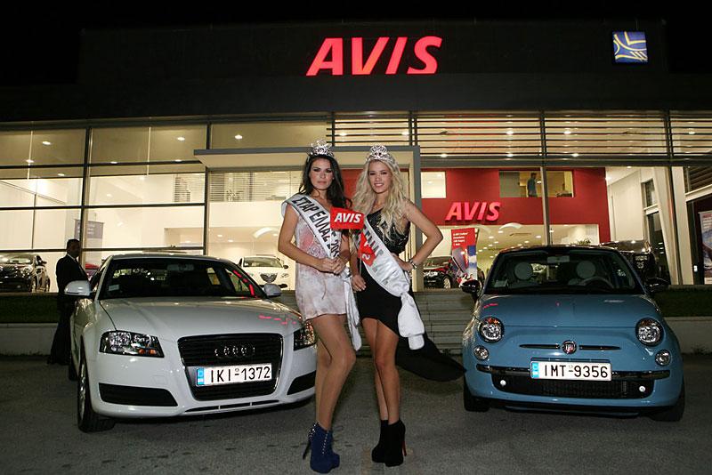 Avis Sponsors Star Hellas 2012 Beauty Pageant - GTP Headlines
