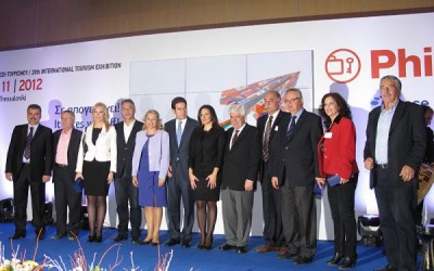 Greek Tourism Minister Olga Kefalogianni (center) with representatives of the eight Greek regions that participated in Philoxenia 2012: East Macedonia and Thrace, North Aegean, Western Macedonia, Thessaly, Ionian Islands, Central Macedonia, South Aegean and the Peloponnese.