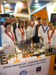 """The Chalkidiki Tourism Organization presented the region's """"Greek Breakfast"""" menu and announced its close cooperation with the Hellenic Chef's Association."""