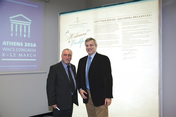 """During the first National Council of Gastronomy, Miltos Karoubas, president of the Hellenic Chef's Association and Nicolas Kanellopoulos, president of the Greek National Tourism Organization, signed the """"Kalimera Beakfast"""" founding act. The founding act will support the establishment of the """"Kalimera Breakfast"""" label that will be an essential element of the Greek tourist product and promoted throughout Greece and abroad."""