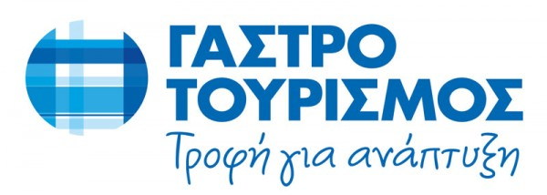 """Logo of SETE's """"Gastronomy in the marketing menu of Greek tourism"""" project."""