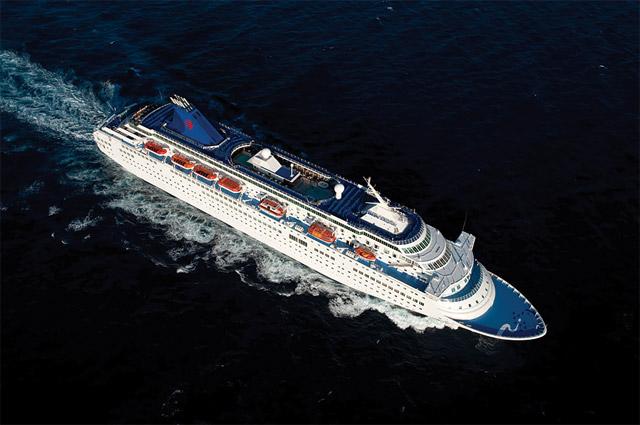 Louis Cruises - Majesty