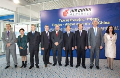 "At a ceremony after Air China's first flight to Athens International Airport from Beijing, Deputy Culture and Tourism Minister George Nikitiadis (center) said he was sure the flight would become a ""direct, non-stop, seven days a week flight."""